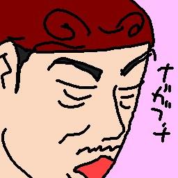 長渕剛が絶対歌いそうもない歌 真 うかつ絵日記