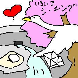 ジャパンカップダート 06 真 うかつ絵日記