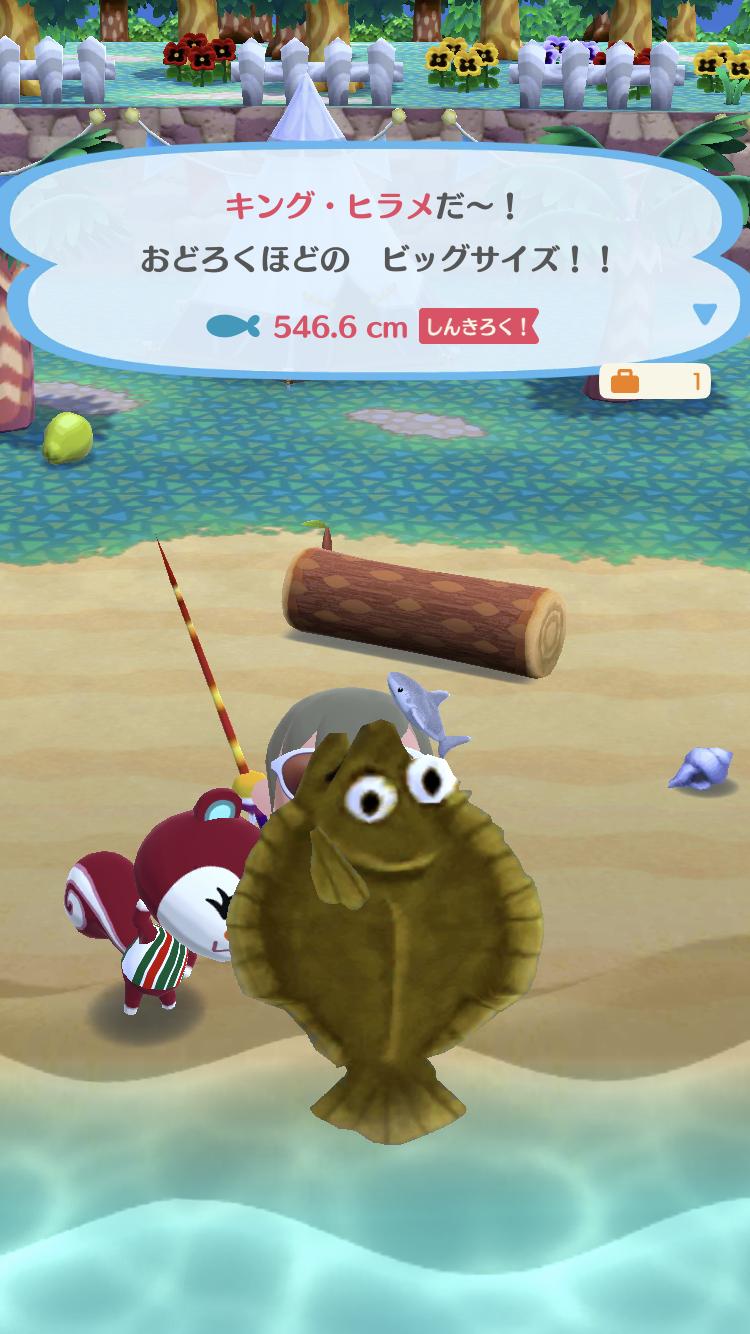 ポケ森 ザリガニ 釣れない
